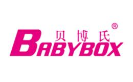 贝博氏BABYBOX