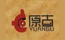 原古YUANGU