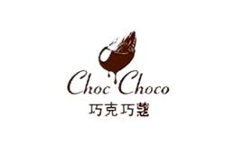chocchoco