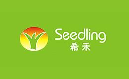 希禾Seeding