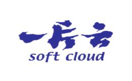 一片云softcloud