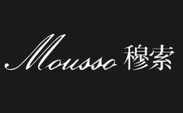 穆索mousso
