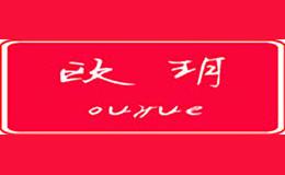 欧玥ouyue