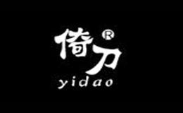 倚刀YIDAO