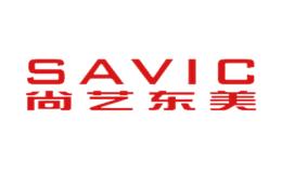 SAVIC尚艺东美