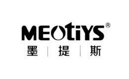 墨提斯Meotiys