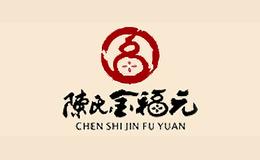 陈氏金福元