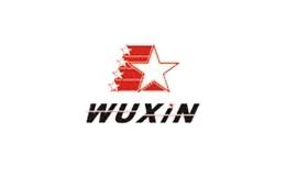 wuxin家居