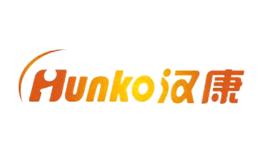汉康Hunko