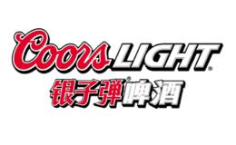 银子弹啤酒CoorsLight