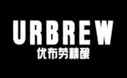 优布劳URBREW
