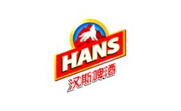 汉斯啤酒HANS