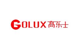 高乐士Goluxury