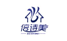 倍诗美BEISHIMEI