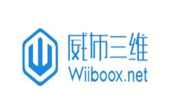威布wiiboox