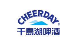 千岛湖啤酒Cheerday