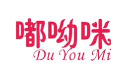 嘟呦咪Du You Mi