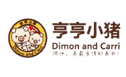 亨亨小猪Dimon and Carri