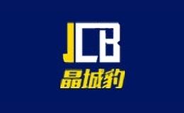 晶城豹jchengbao