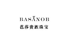 芭莎贵族basanob