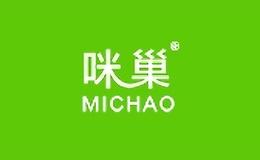 咪巢michao