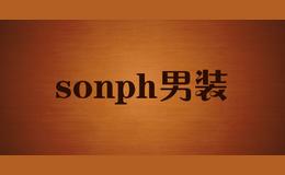 sonph男装