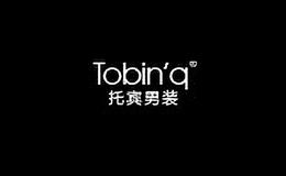 tobinq服饰