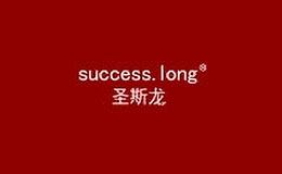 successlong