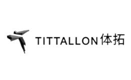 体拓Tittallon