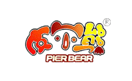 皮尔熊PIER BEAR