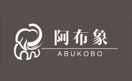 阿布象ABUKOBO