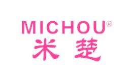 米楚MICHOU