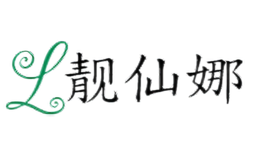 杏莲花XINLIANHUA