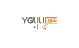 依谷YGUU