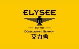 elysee手表