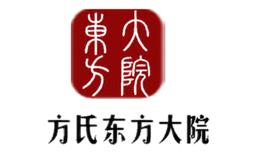 方氏东方大院