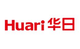 华日电器Huari