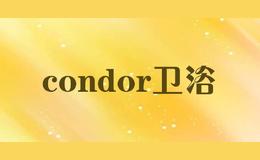 condor卫浴