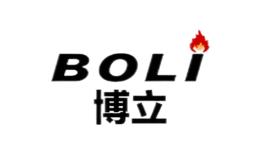 博立BOLI
