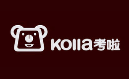 考啦Kolla