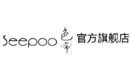 色布Seepoo