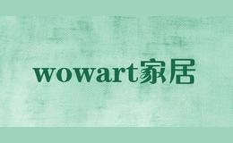 wowart家居