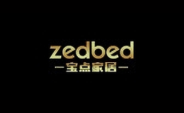 zedbed家居